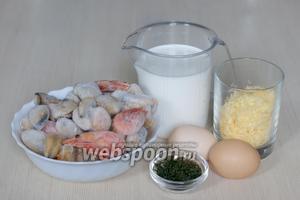 Для приготовления запеканки нам понадобятся следующие продукты: замороженные мидии и креветки, тёртый сыр, сливки 20% жирности, яйца, укроп, соль.