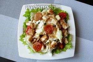 Последний штрих — белые сухарики и польём салат заправкой. Подаём к столу!