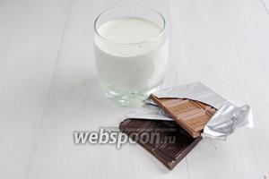 Чтобы приготовить крем, нужно взять плитку чёрного (78% какао) и плитку молочного шоколада, сливки.