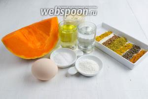 Чтобы приготовить пакору, нужно взять свежую тыкву и подсолнечное масло для жарки. Для кляра взять нутовую муку, разрыхлитель, соль и пряности: асафетиду, корицу, кайенский перец (чили), кумин, куркуму, кориандр, карри. В первом случае для кляра взять холодную воду. Во втором — яйца.