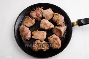 Мякоть свинины (600 г) вымыть, просушить. Нарезать кусками. Обжарить на раскаленной сковороде со всех сторон до румяности.