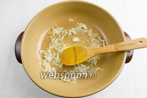 В сковороде с подсолнечным маслом пассеровать лук (1 шт.) и чеснок (3 зубч.) до прозрачности.