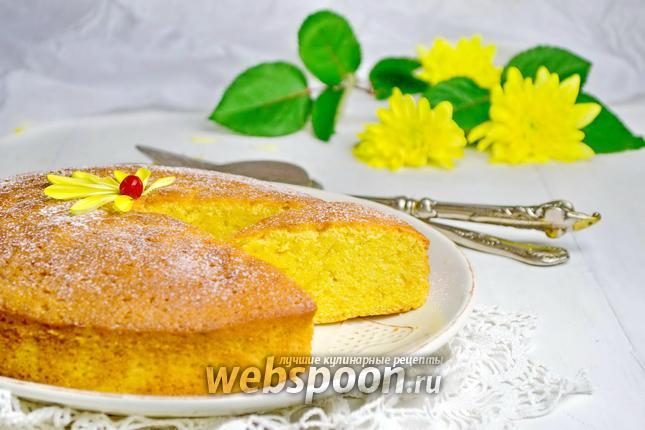 Фото Цитрусовый пирог