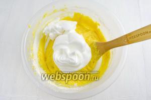 Аккуратно, в 3 этапа добавлять белки в тесто, замешивая.