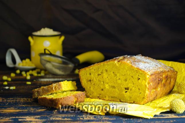 Фото Кукурузный кекс с пармезаном