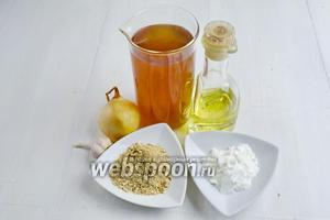 Приготовить соус-заливку. Для этого нужно взять: грибной бульон, лук, чеснок, масло, крахмал, молотые белые сушёные грибы.