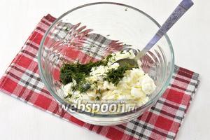 Для начинки соединить свежий, немокрый, жирный творог (200 г), соль (1 ч. л.) и нарезанный укроп (1/4 пучка).