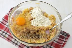 Добавить 2 яйца, соль (1 ч. л.), перец (0,3 ч. л.), муку (2 ст. л.). Хорошо перемешать.