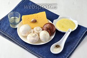 Для начинки нам понадобятся шампиньоны, сыр, лук, подсолнечное масло, соль, перец, чеснок, майонез.