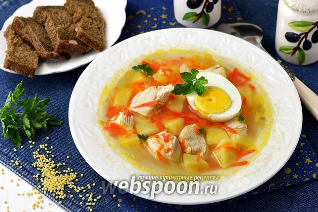 Фото Суп пшенный с яйцом