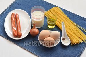 Для работы нам понадобятся макароны, яйца, молоко, сосиски, подсолнечное масло, лук, соль, перец.