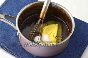 Снять с огня. Добавить сливочное масло (50 г) и ванильный сахар (10 г).  Перемешать.