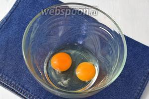 Разбить 2 яйца и соединить их с солью (0,5 ч. л.).