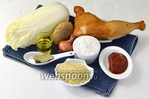 Для работы нам понадобится копчёный куриный окорочок, пекинская капуста, мука, картофель, лук, томатная паста, соль, лавровый лист, перец горошком, подсолнечное масло, вода.