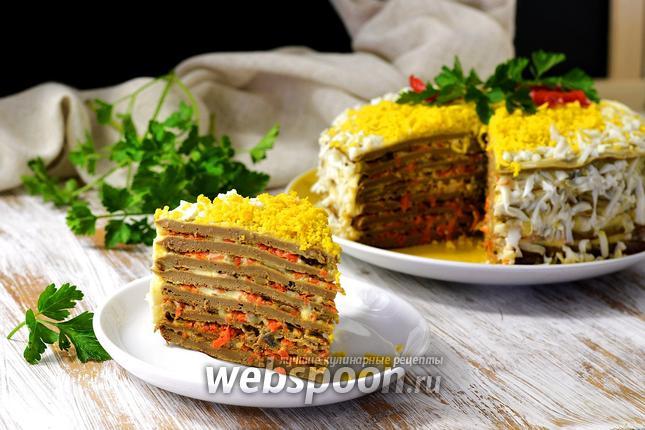Фото Печёночный торт из говяжьей печени