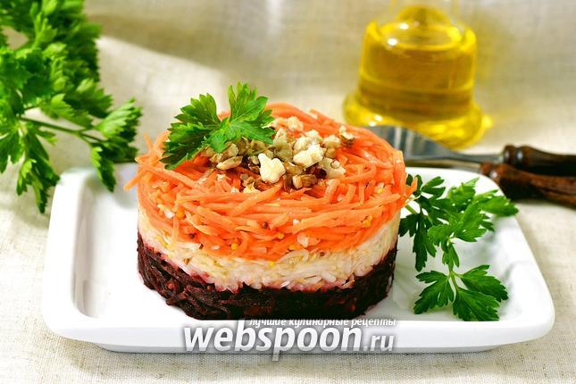 Фото Салат из свёклы, моркови и сельдерея