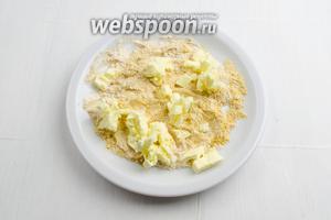 В первую очередь нужно приготовить посыпку-штрейзель. Холодное сливочное масло (50 г) нарезать кубиком. Муку (3 ст.л.) смешать с карри (1 ч.л.). Всё перемешать и поставить в морозилку.