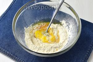 Соединить яичную смесь с мукой.
