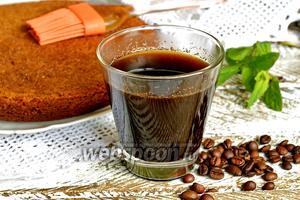 Кофейная пропитка для бисквита