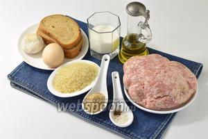 Для работы нам понадобится куриный фарш, хлеб, молоко, панировочные сухари, соль, чёрный молотый перец, репчатый лук, подсолнечное масло, яйцо, рис.