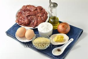 Для работы нам понадобится куриная печень, рис длиннозернистый, яйца, сливки 10%, мука, лук, подсолнечное масло, сливочное масло, соль, чёрный молотый перец.