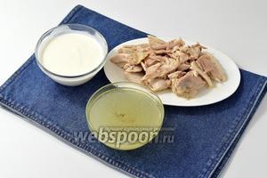 Подавайте их с бульоном, мясом из бульона, порезанным на куски и соусом (например, это может быть сметана с растёртым чесноком).