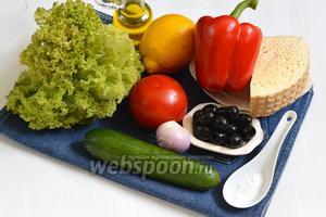 Для работы нам понадобится болгарский перец, огурцы,  лук, помидоры, маслины, брынза, зелёный салат, оливковое масло, соль, сухой орегано, лимон.