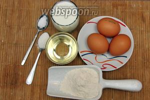 Для приготовления блинов нам понадобится молоко, мука, яйца, соль, сахар, подсолнечное масло.