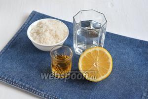 Для работы нам понадобится лимон, вода, сахар, коньяк.