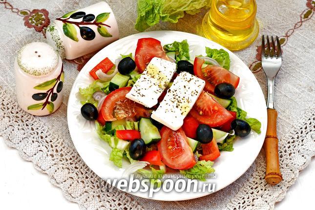 Греческий салат как приготовить фото
