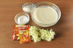 Ингредиенты: соцветия бузины чёрной, молоко, манка, сахар.
