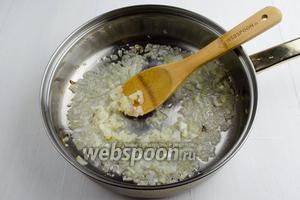 Нагреть сковороду с подсолнечным маслом (3 ст. л.). Лук (2 шт.) очистить, нарезать кубиком, пассеровать до прозрачности.