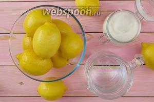Для приготовления классического домашнего лимонада нам понадобятся 4 лимона, 150 г сахара и 1 литр воды. Обратите внимание, лимонов необходимо столько, чтобы получить 200 мл сока.