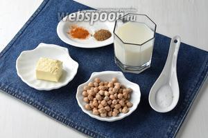 Для работы нам понадобится нут, паприка, кориандр, соль, сливочное масло, молоко.