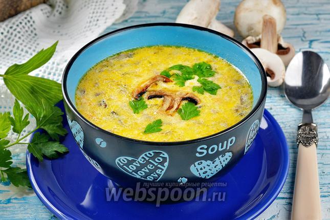 Фото Сырный суп с шампиньонами