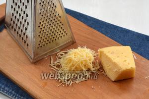 Сыр (100 г) натереть на средней тёрке.