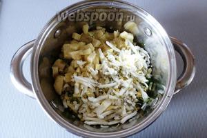Нарежем мелким кубиком картофель (3 шт.). Яйца (2 шт.) натрём на тёрке.