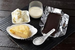 Для работы нам потребуется творог, сливочное масло, чёрный шоколад, сливки, ванильный сахар.