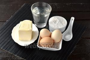 Для заварного теста нам понадобится сливочное масло, мука, вода, яйца, соль.