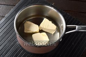 В кастрюле соединить воду (200 мл) и сливочное масло (100 г). Довести до кипения.