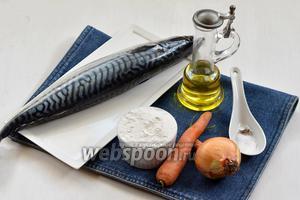 Для работы нам понадобится скумбрия, морковь, лук, подсолнечное масло, соль, перец.