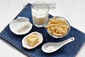 Для работы нам понадобится молоко, макароны, соль, сахар, сливочное масло.