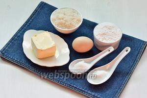 Для теста нам понадобится сливочное масло, мука, сахар, ванильный сахар, разрыхлитель, яйца.