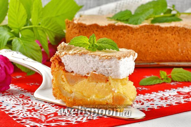 Фото Песочный пирог с творогом и яблоками