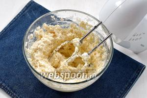 Взбить 300 г масла комнатной температуры с сахаром (200 г) и ванильным сахаром (10 г) в пышную массу. По 1 добавлять 3 желтка, постоянно взбивая.