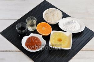 Для работы нам понадобятся ананасы в сахарном сиропе, сироп из этих консервированных ананасов, сахар, крахмал, кетчуп, соевый соус, апельсиновый сок, рисовый уксус.