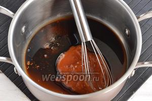 В сотейнике соединить 2 ст. л. кетчупа, 4 ст. л. соевого соуса, 1,5 ст. л. апельсинового сока, 3 ст. л. рисового уксуса, 2 ч. л. сахара. Довести смесь до кипения.