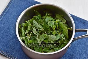 В кастрюле соединить молоко (75 мл), сахар (0,75 ст.), листья мяты (1 пучок) и листья шпината (50 г). Довести до кипения и проварить 3 минуты.