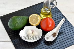Для работы нам понадобится авокадо, помидоры, лимон, лук, оливковое масло, соль, перец.