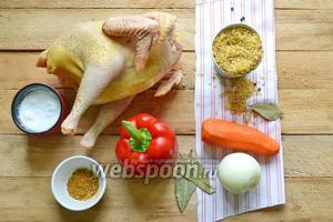 Подготавливаем необходимые ингредиенты: домашнюю курицу, булгур, болгарский перец, лук репчатый, морковь, лавровый лист, приправы, соль и душистый перец.